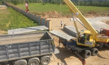 Строительство дороги у въездной группы